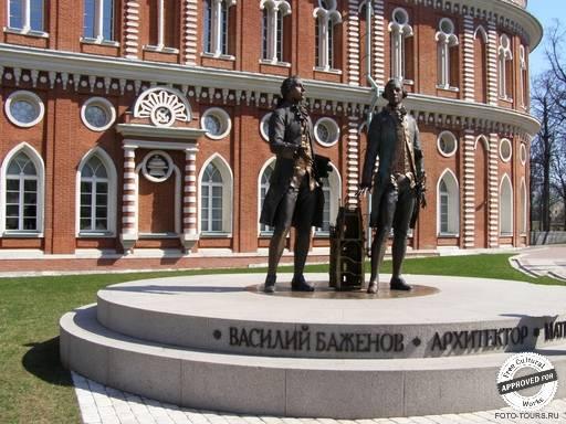 Царицыно. Памятник авторам