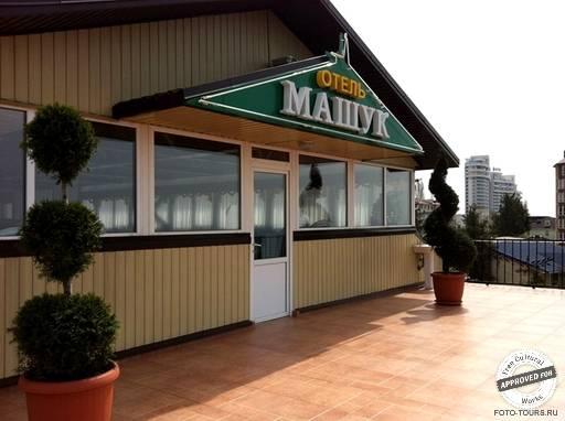 Гостиница «МАШУК». Вывеска на отеле МАШУК