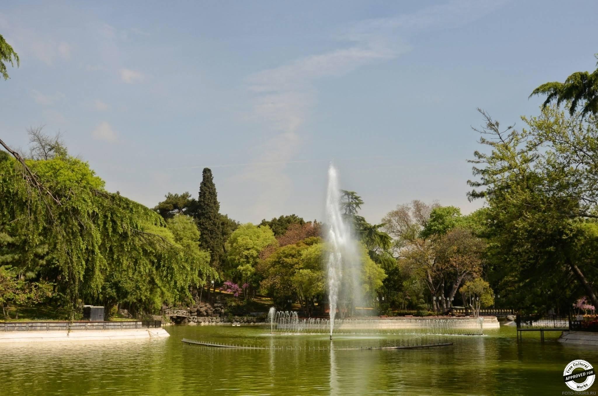 Парк Йылдыз