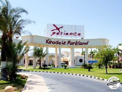 Xperience Kiroseiz Parkland. Вид с дороги на отель Xperience Kiroseiz Parkland