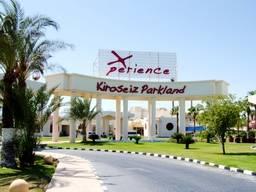 Вид с дороги на отель Xperience Kiroseiz Parkland