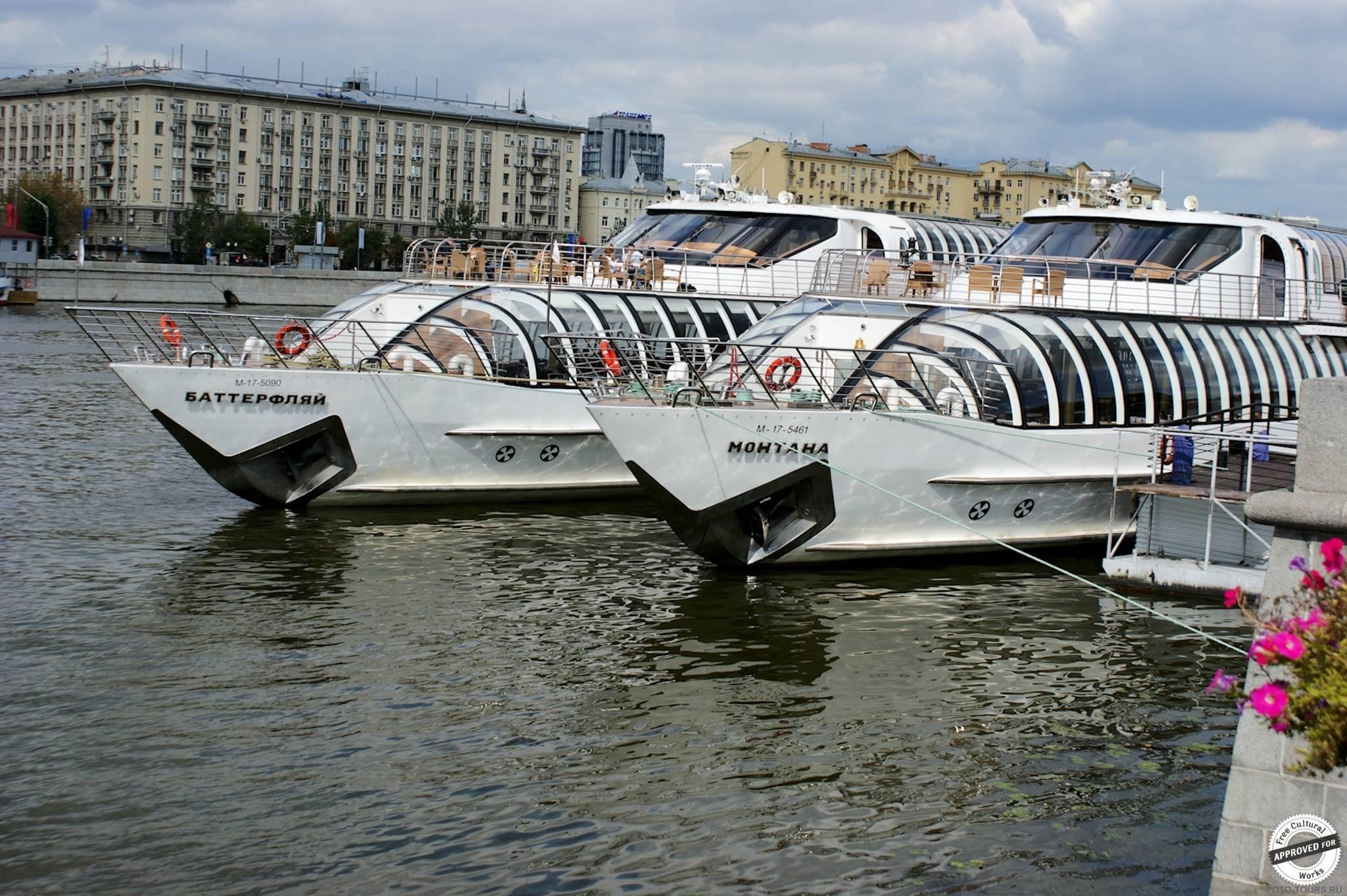 ЦПКиО им. Горького, Москва, Россия.