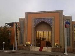 Отель АЗИЯ БУХАРА