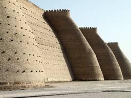 Городская оборонительная стена.