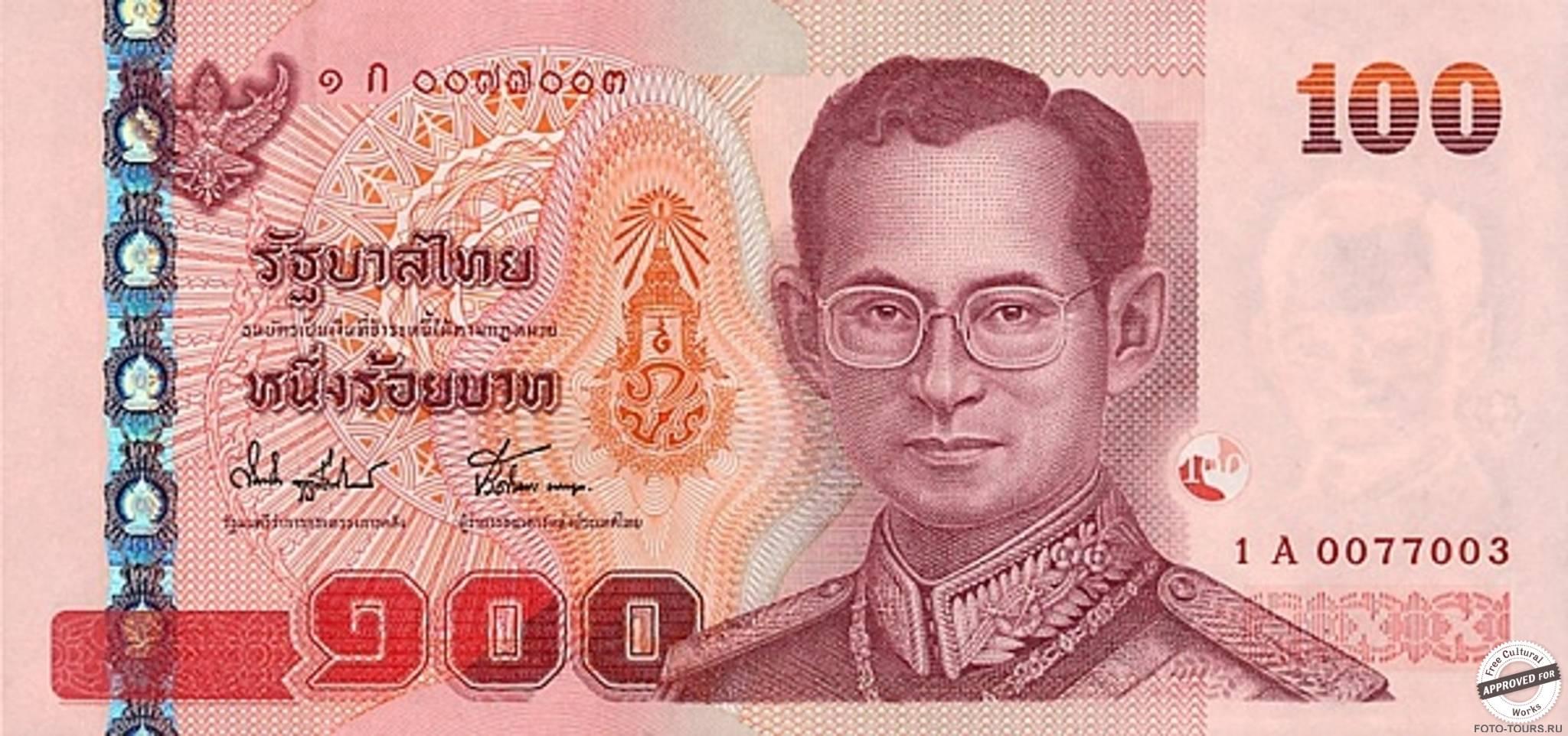 Валюта Таиланда, Таиланд, Азия.