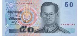 Банкнота достоинством 50 бат