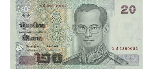 Валюта Таиланда. Банкнота достоинством 20 бат