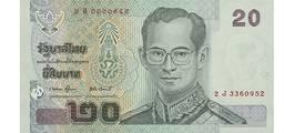 Банкнота достоинством 20 бат