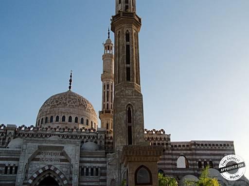 Мечеть Эль-Мустафа.
