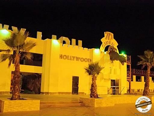 Парк Голливуд. 7D кинотеатр