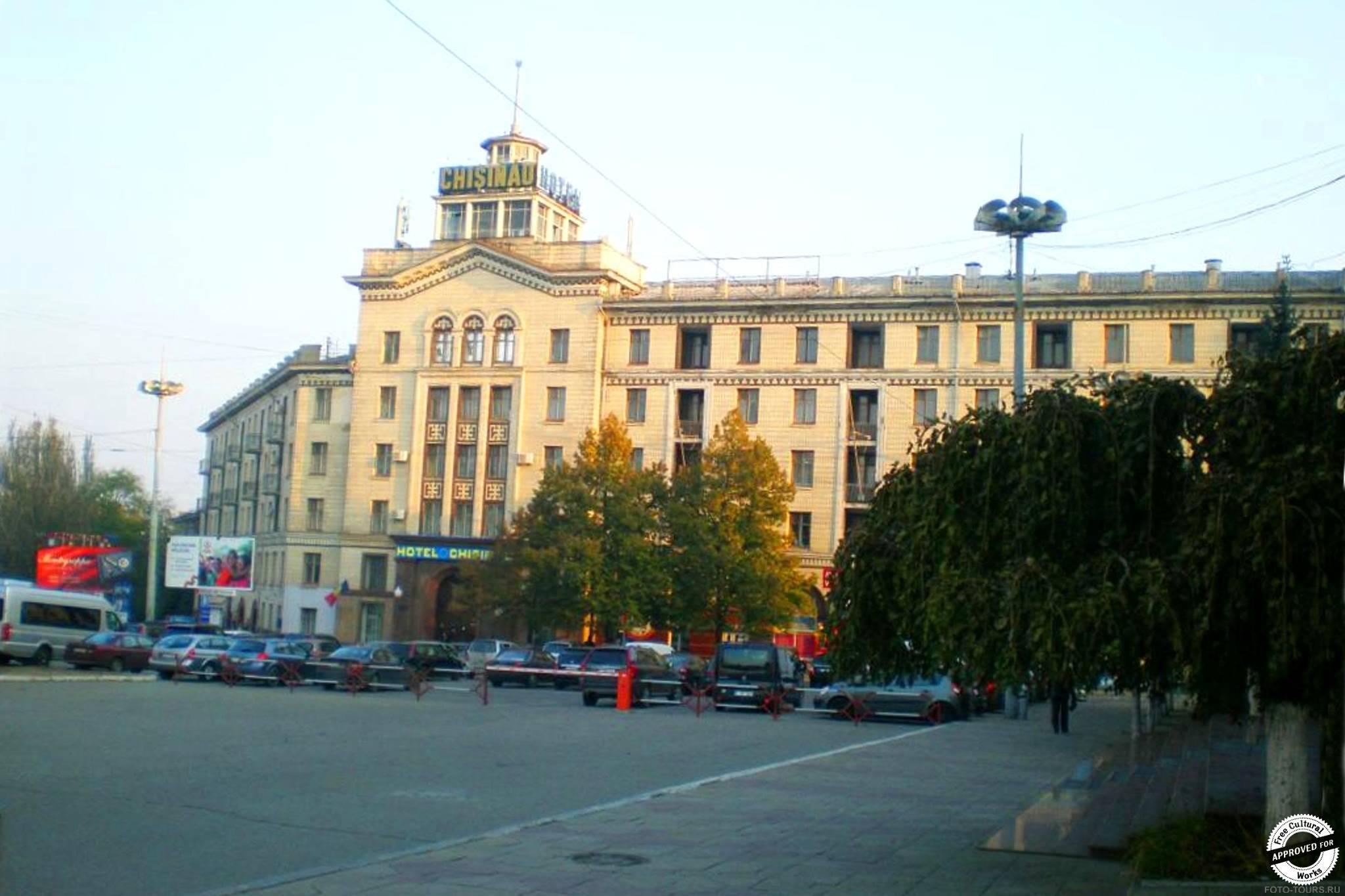 вид на отель Chisinau