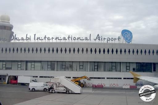Аэропорт Абу-Даби. Международный аэропорт Абу-Даби