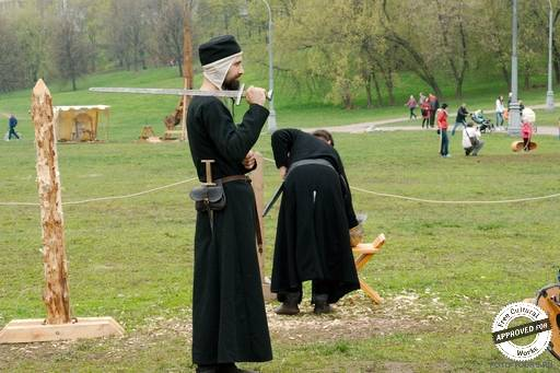 Турнир Святого Георгия.