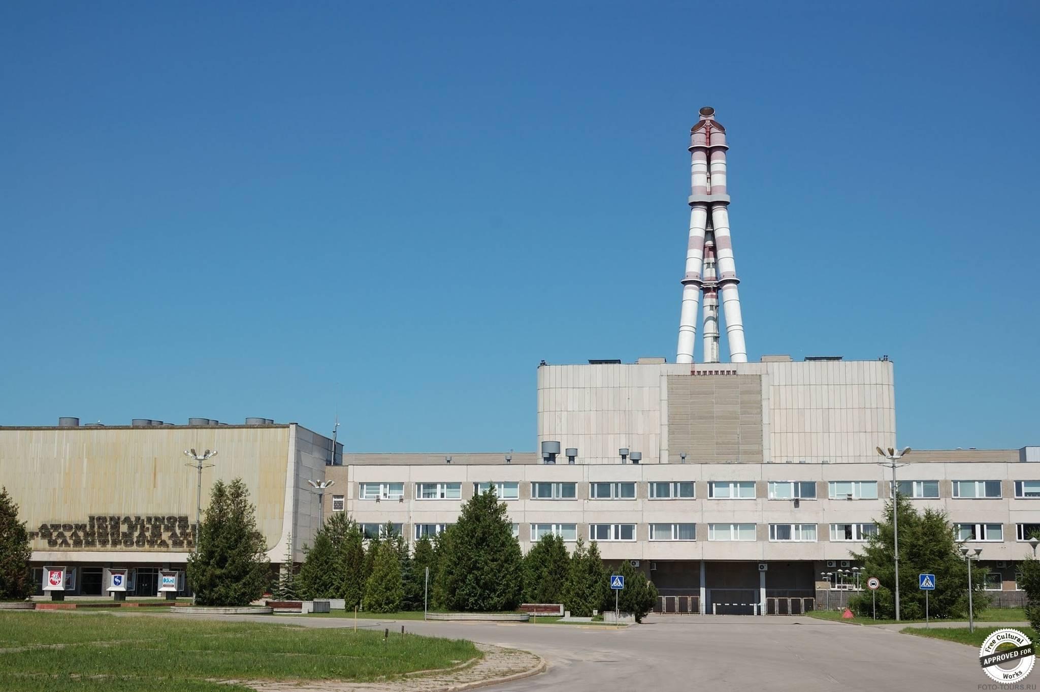 Литовская истерика по БелАЭС и холодный европейский душ