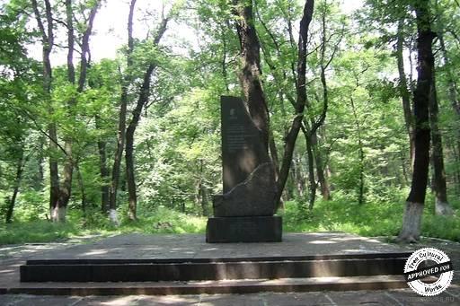 Ровеньки. Памятник расстрелянным Гремучем лесу