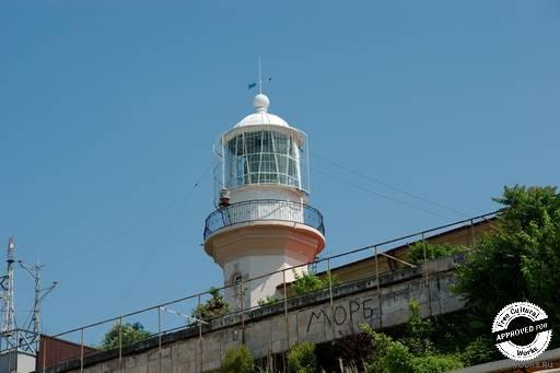 Сочинский маяк.