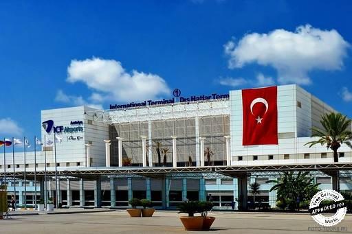 Международный Аэропорт Анталии. Первый терминал