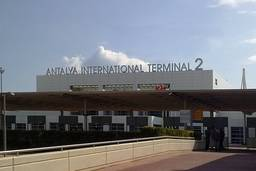 Второй терминал
