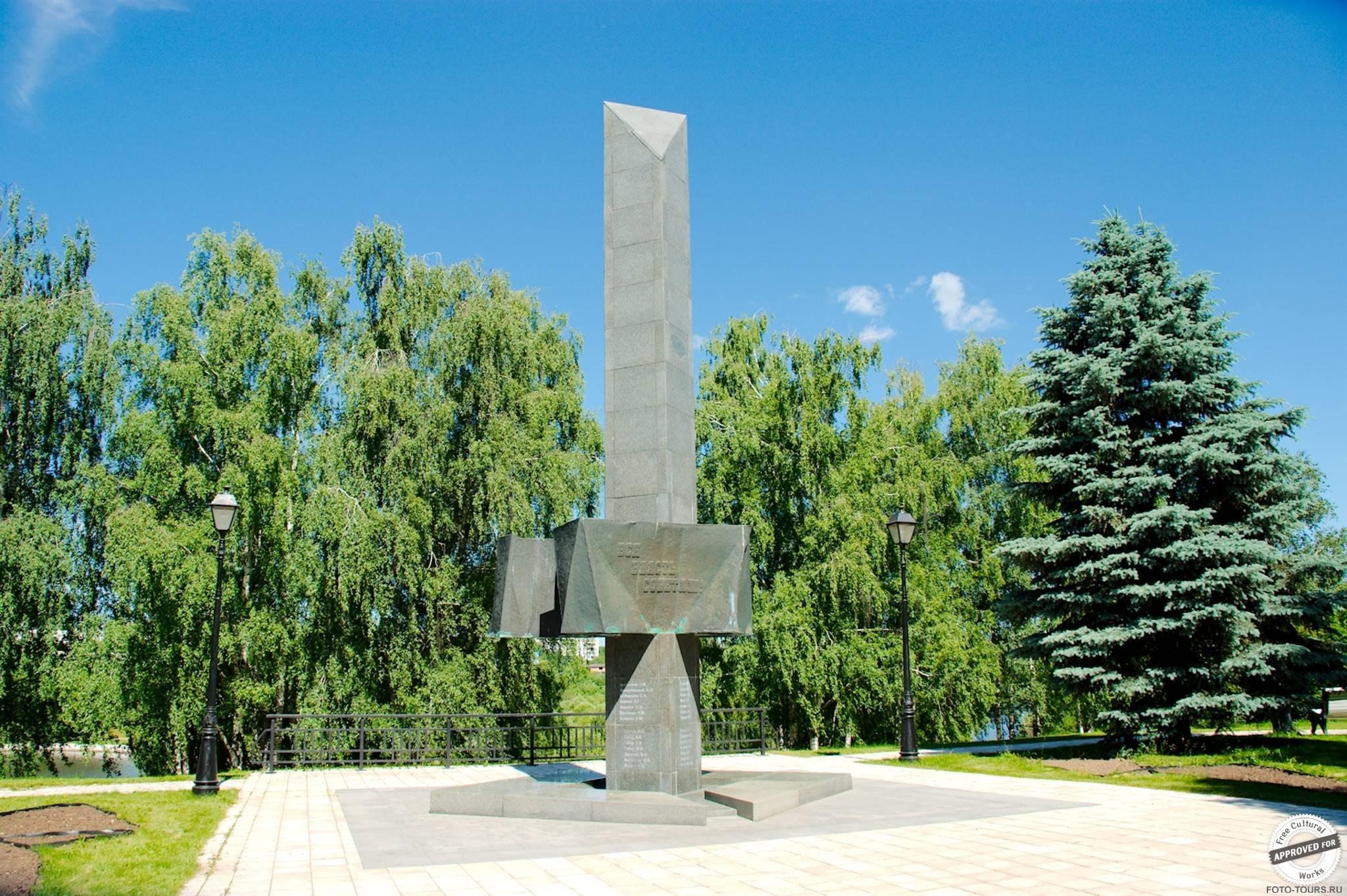 Памятник Борцам Революции, Царицыно, Парки москвы.