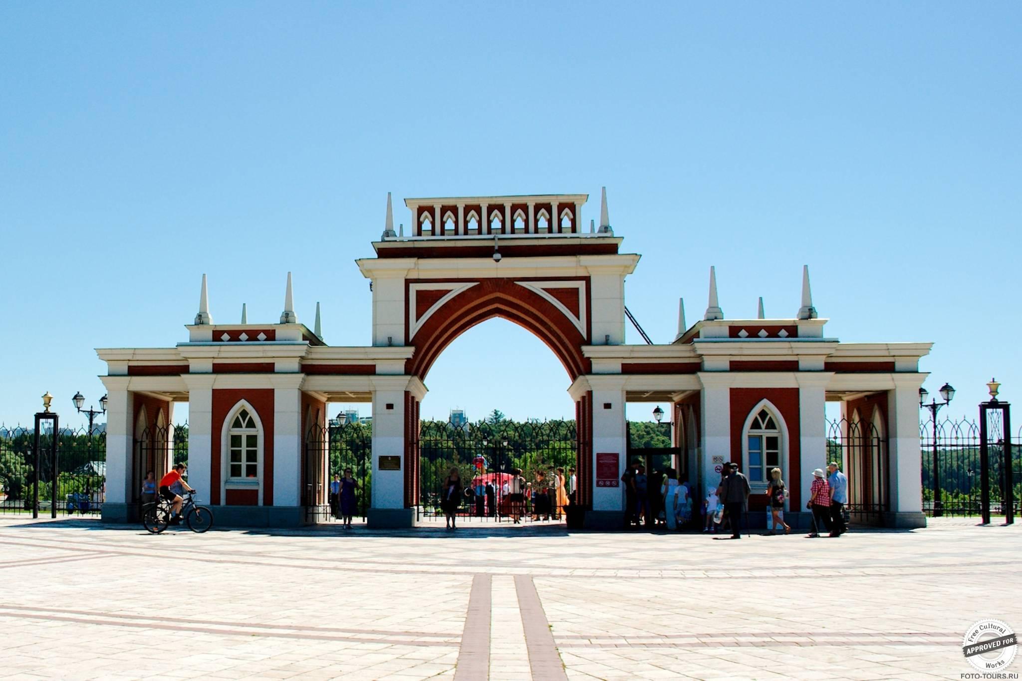 Главный вход, Царицыно, Парки москвы.