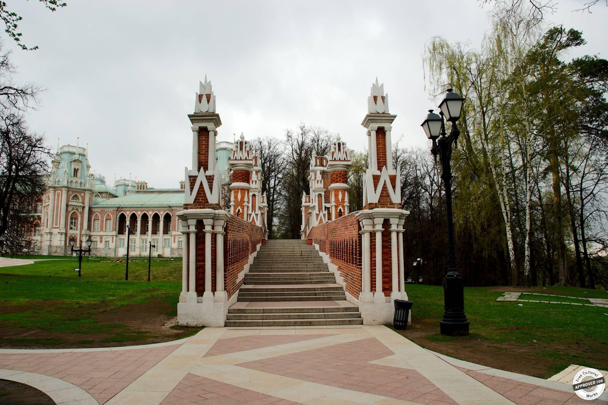 Фигурный мост, Царицыно, Парки москвы.
