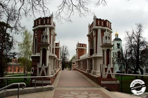 Фигурный мост.