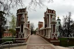 Фигурный мост