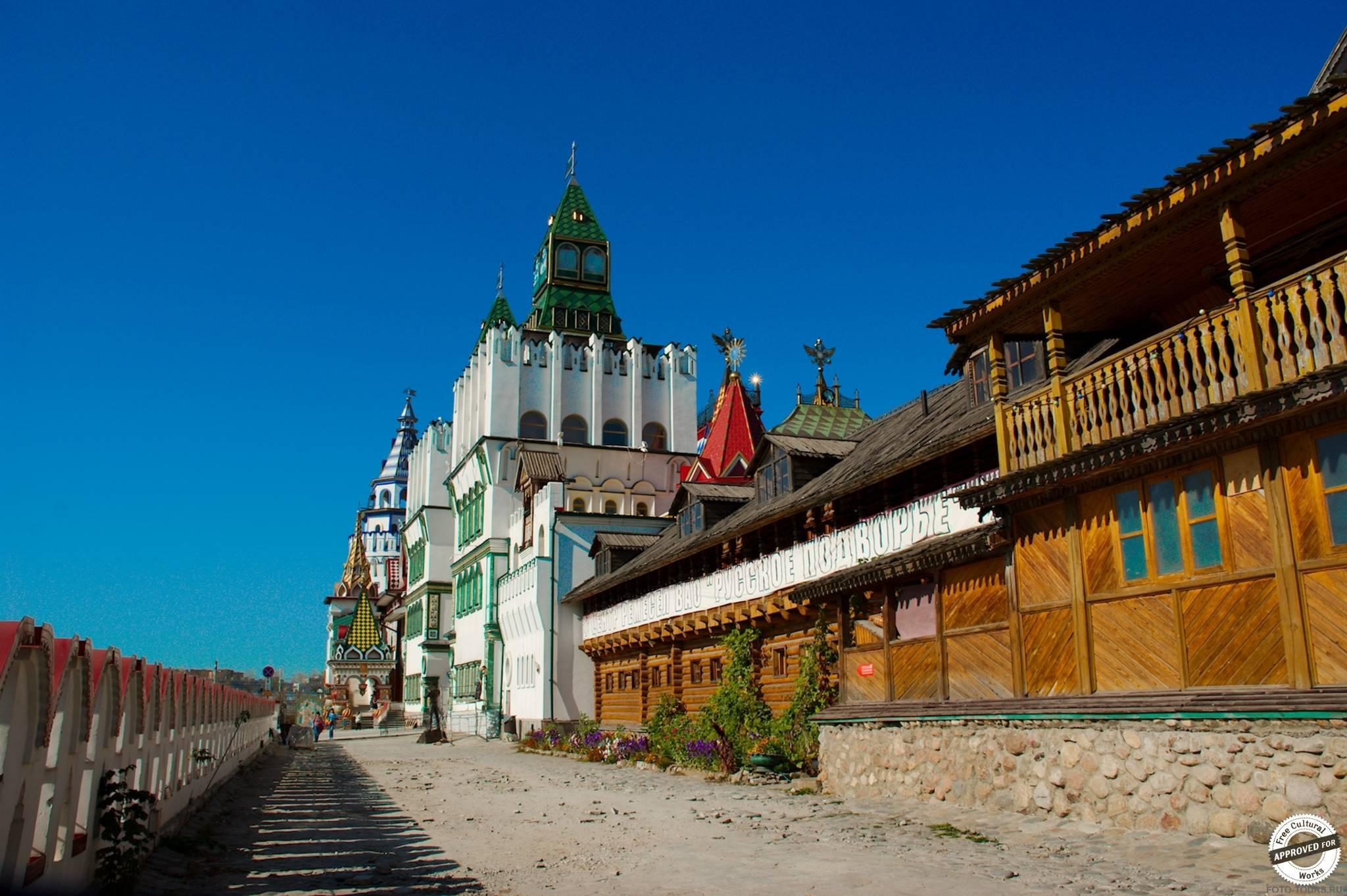 Измайловский кремль, Измайлово, Парки москвы.