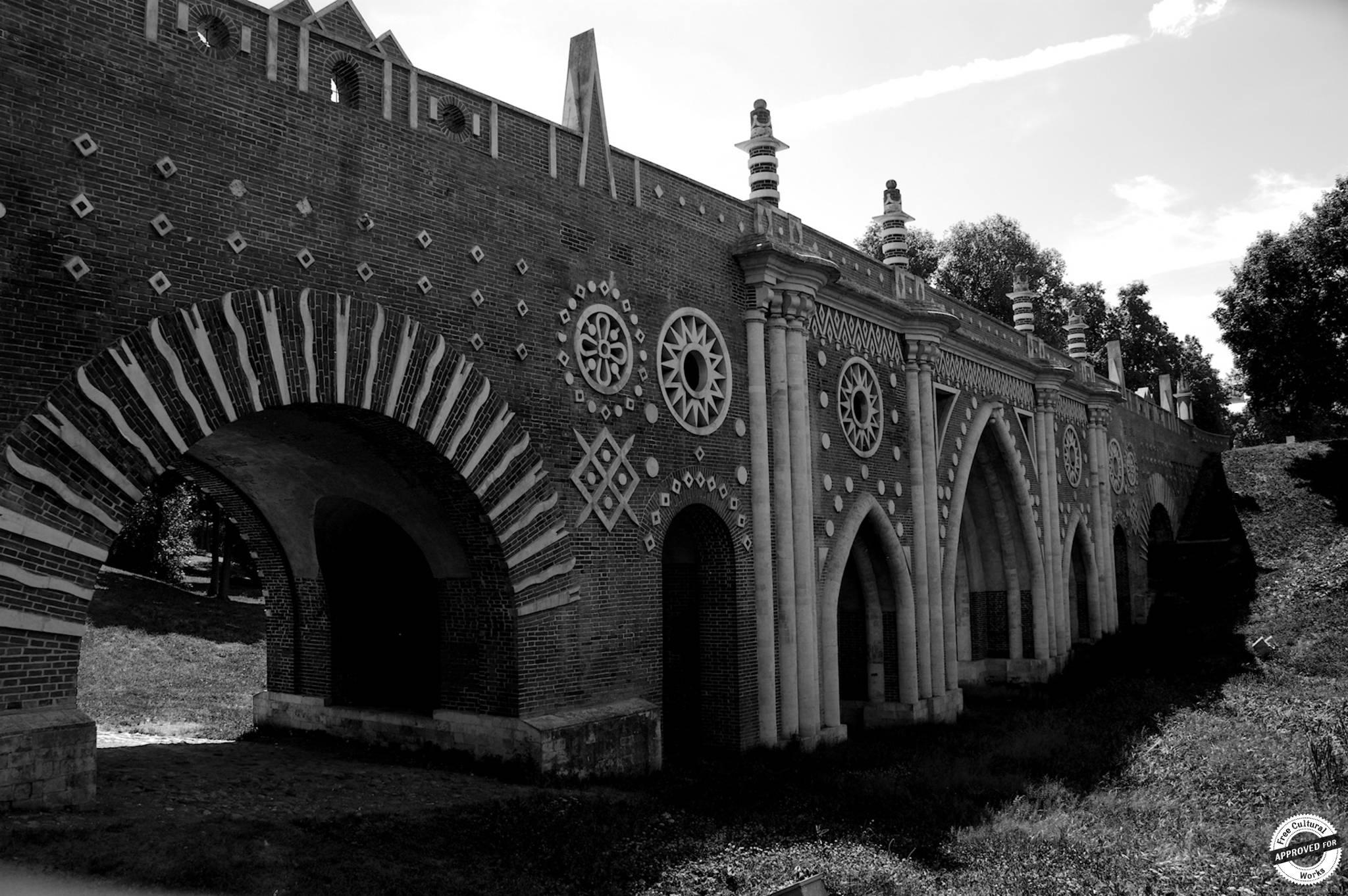 Большой мост через овраг, Царицыно, Парки москвы.