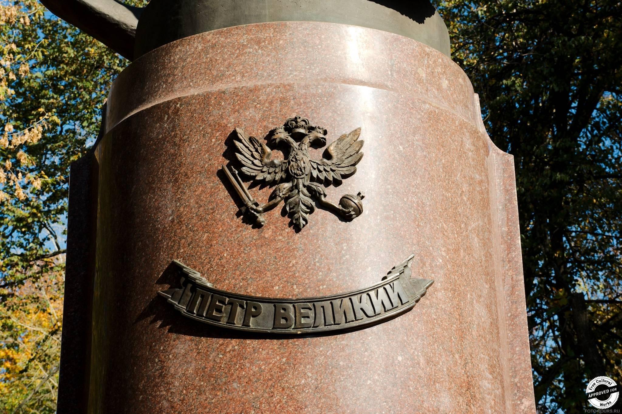 Памятник Петру I, Измайлово, Парки москвы.