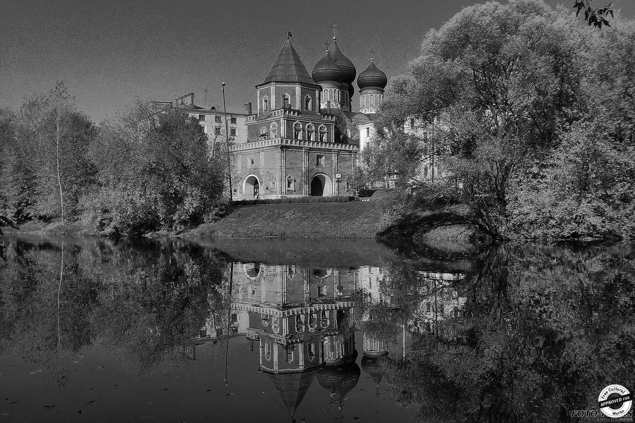 Мостовая башня, Измайлово, Парки москвы.