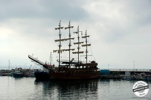 Порт Аланьи.