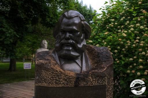 Меркулов С.Д., Портрет Карла Маркса, 1939, гранит
