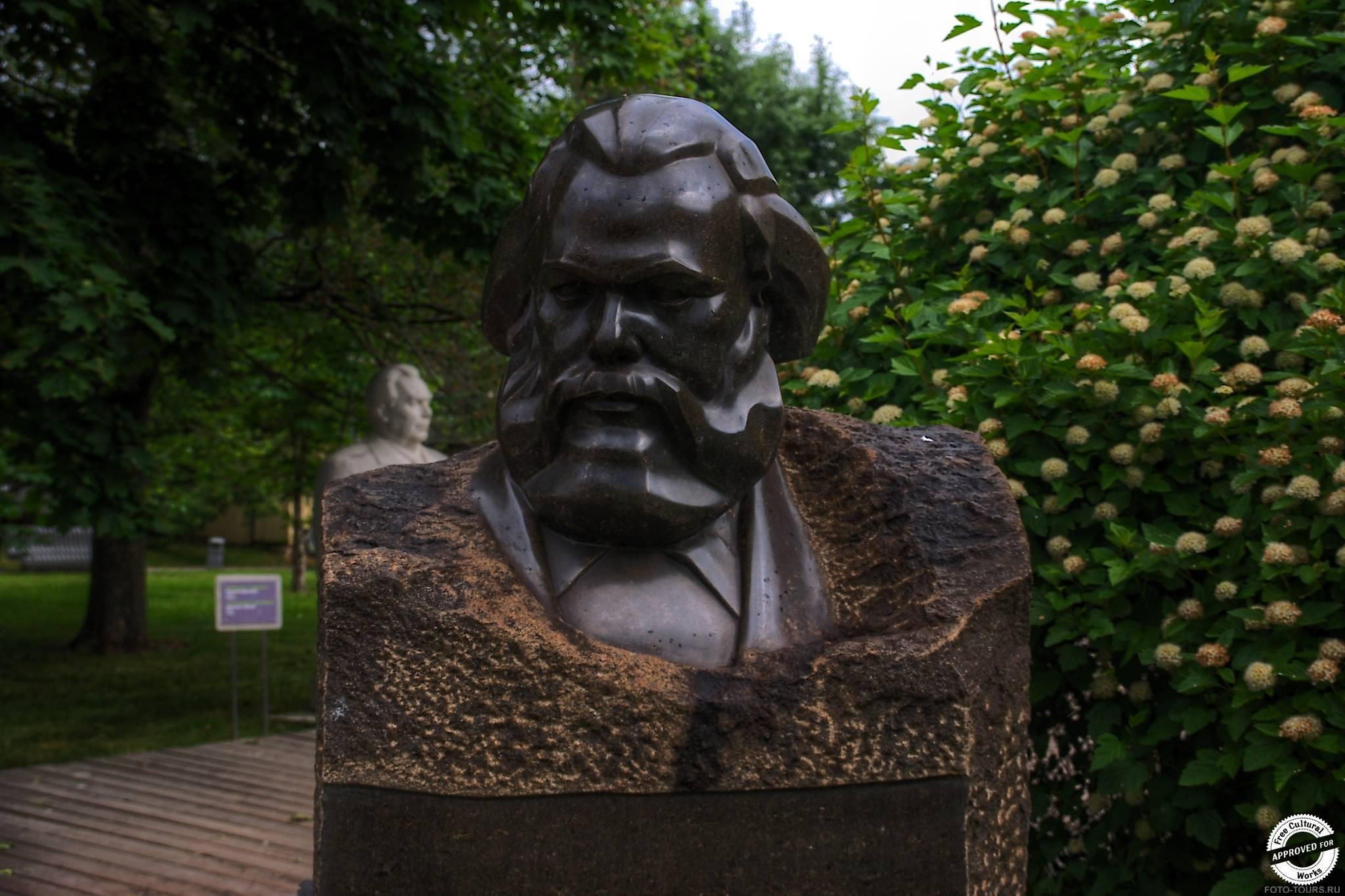 Карл Маркс, Музеон, Парки москвы.