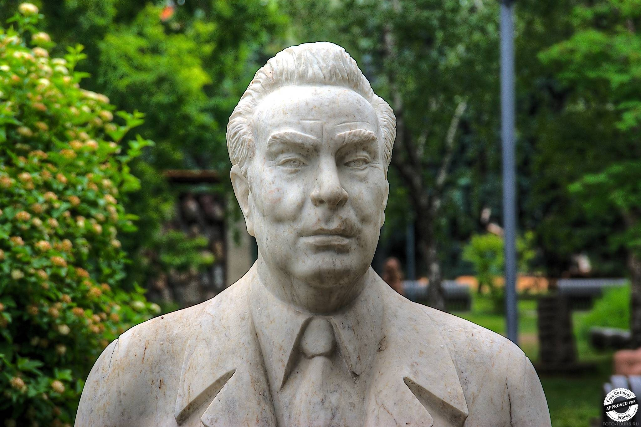 Брежнев Л.И., Музеон, Парки москвы.