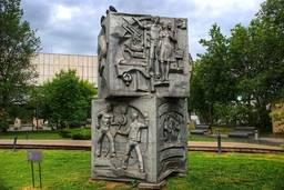 Куб, 1970-е, алюминий, Кураев В.М.