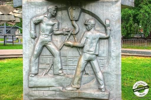 «КУБ»,1970, алюминий, автор Кураев В.М.. «КУБ»,1970-е, алюминий, автор Кураев В.М.