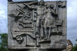 «КУБ»,1970-е, алюминий, автор Кураев В.М.