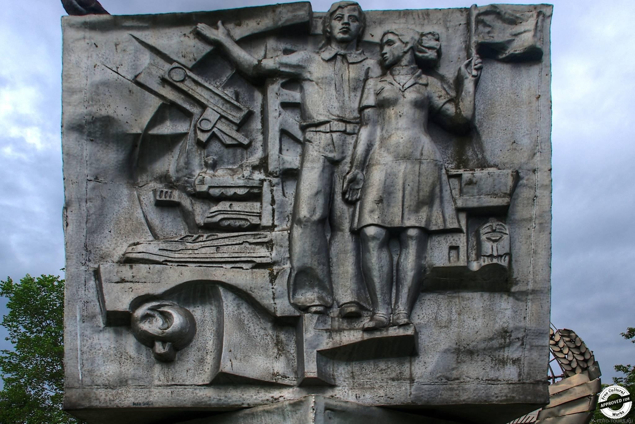 «КУБ»,1970, алюминий, автор Кураев В.М., Музеон, Парки москвы.