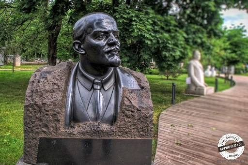 Меркулов С.Д.  Портрет Ленина, 1939, гранит