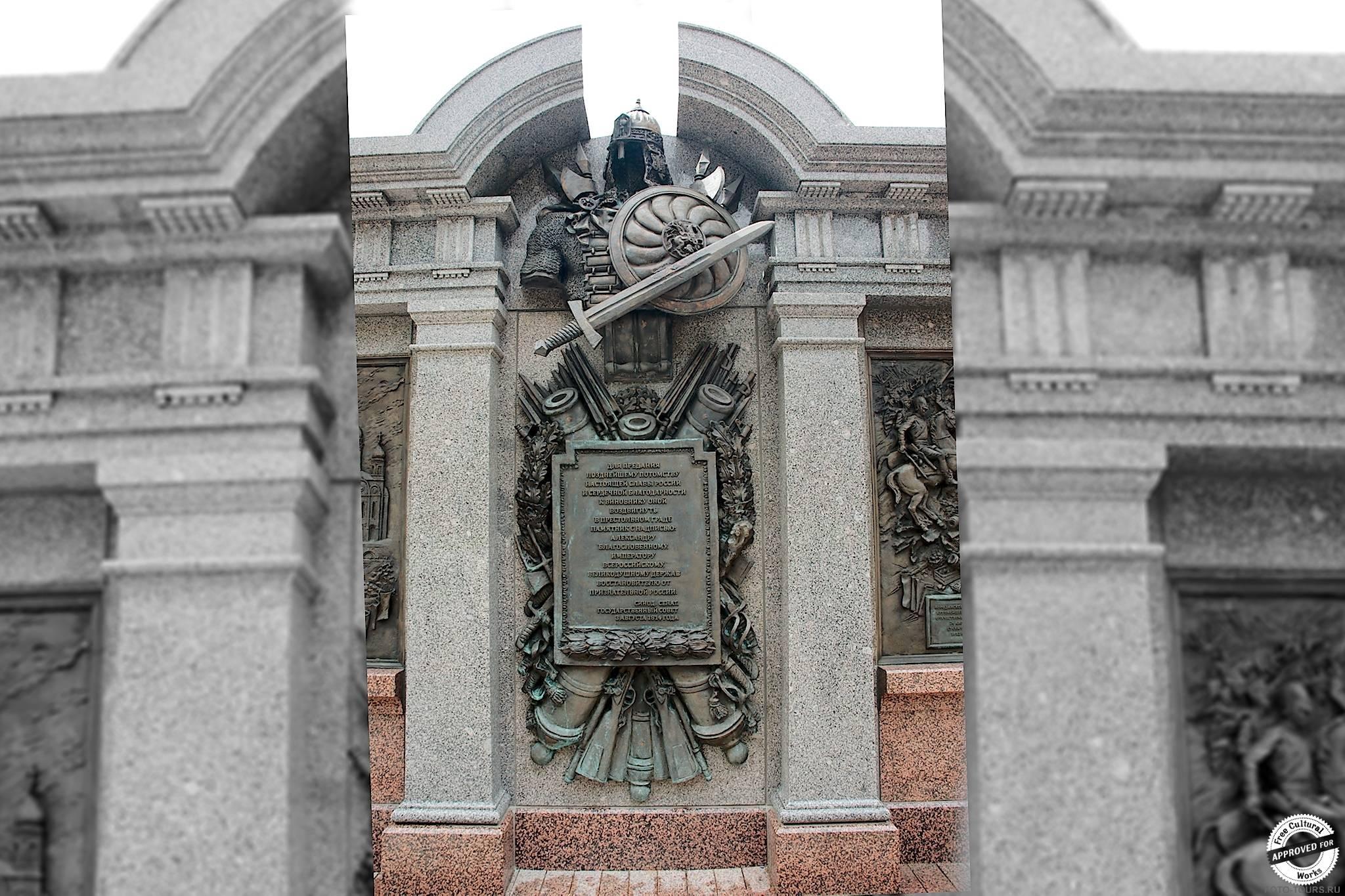 Стела посвященная войне 1812 года, Александровский сад, Парки москвы.