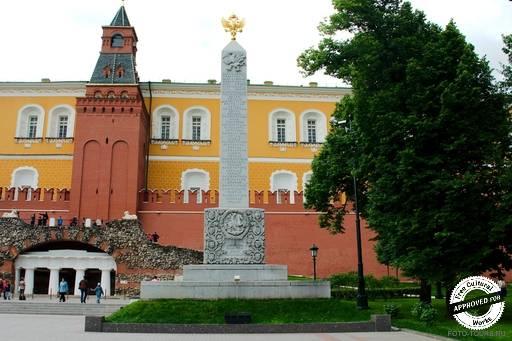 Романовский обелиск.