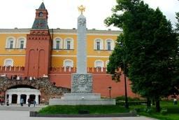 Романовский обелиск