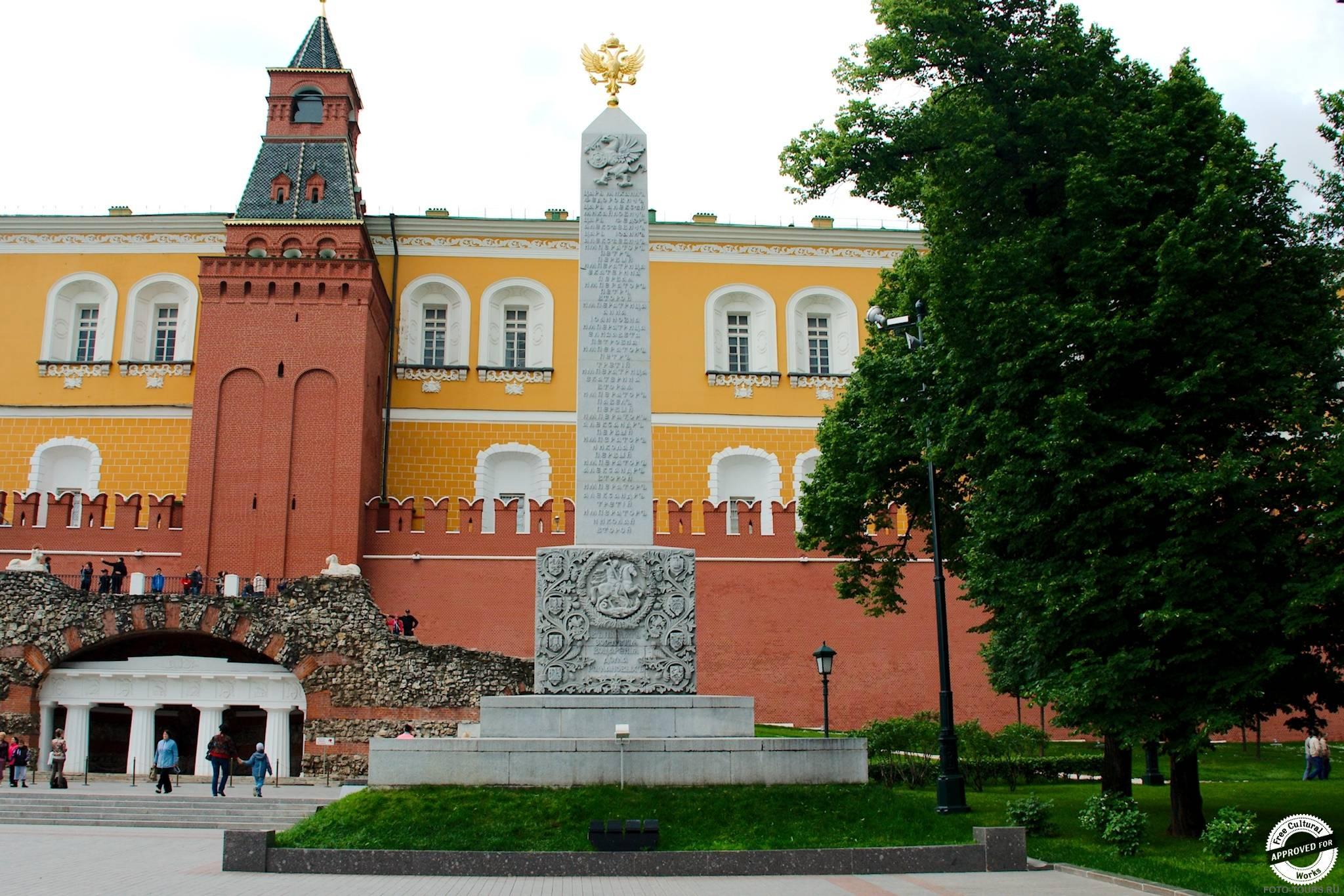 Романовский обелиск, Александровский сад, Парки москвы.