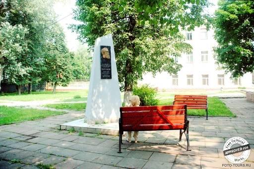 Памятник Корсакову С. С..