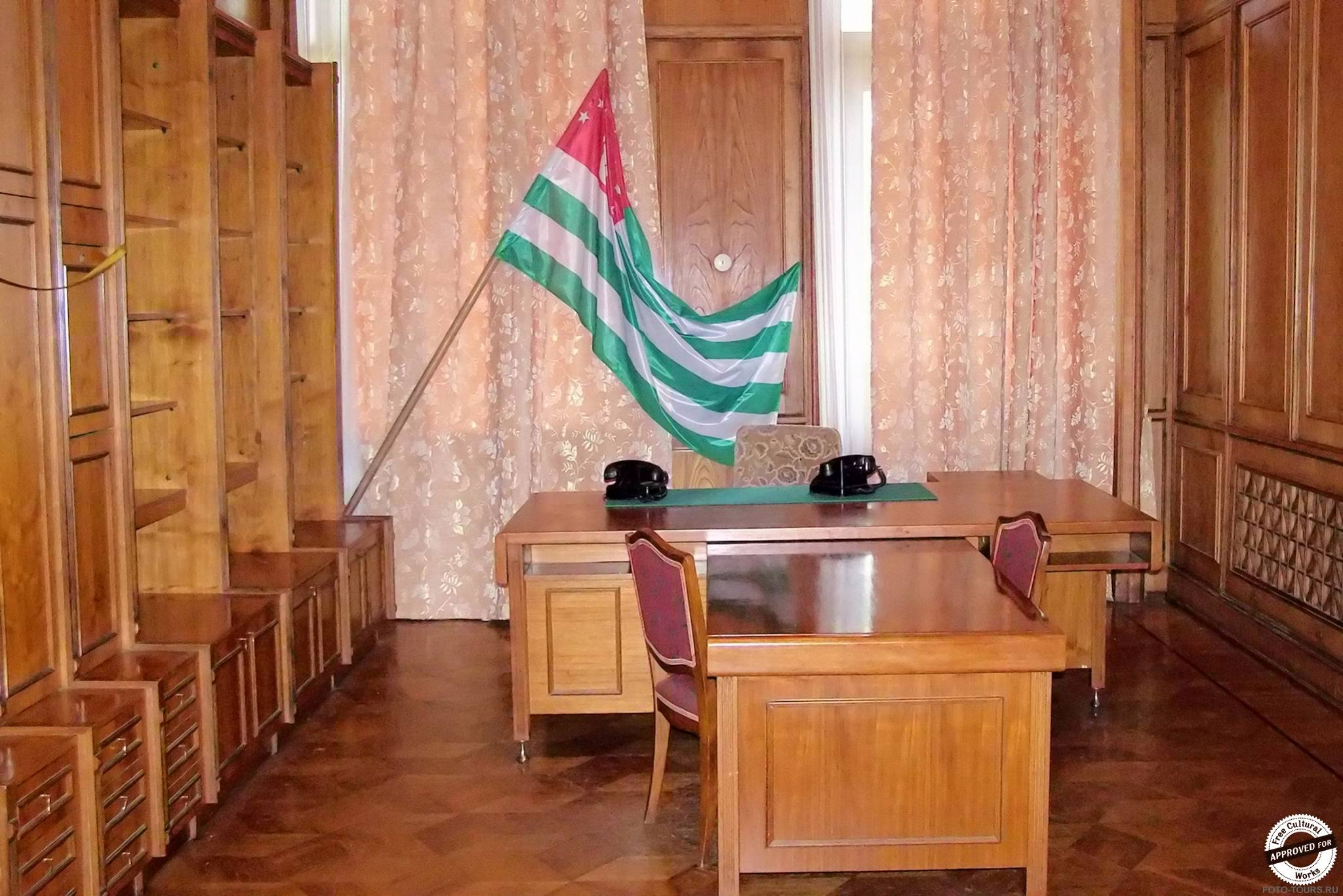 Дача Сталина в Новом Афоне, Абхазия, Азия.
