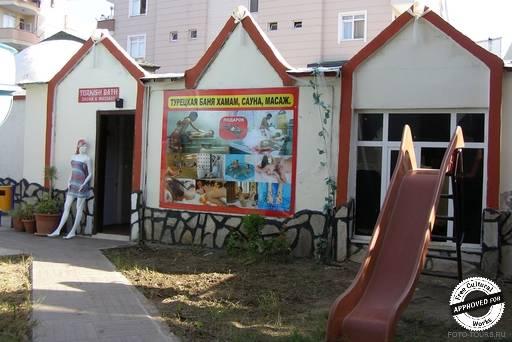 Solis Beach Hotel. Турецкая баня