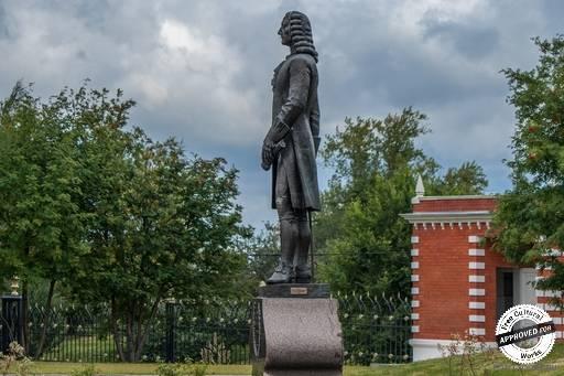 Памятник Дмитрию Кантемиру.