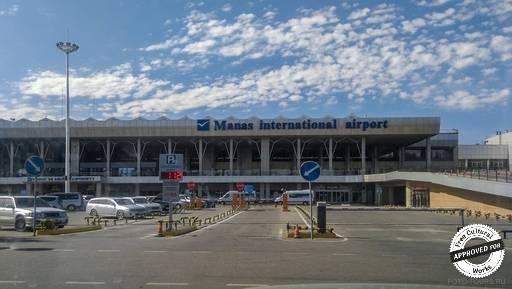 Международный аэропорт Манас. Международный аэропорт Манас
