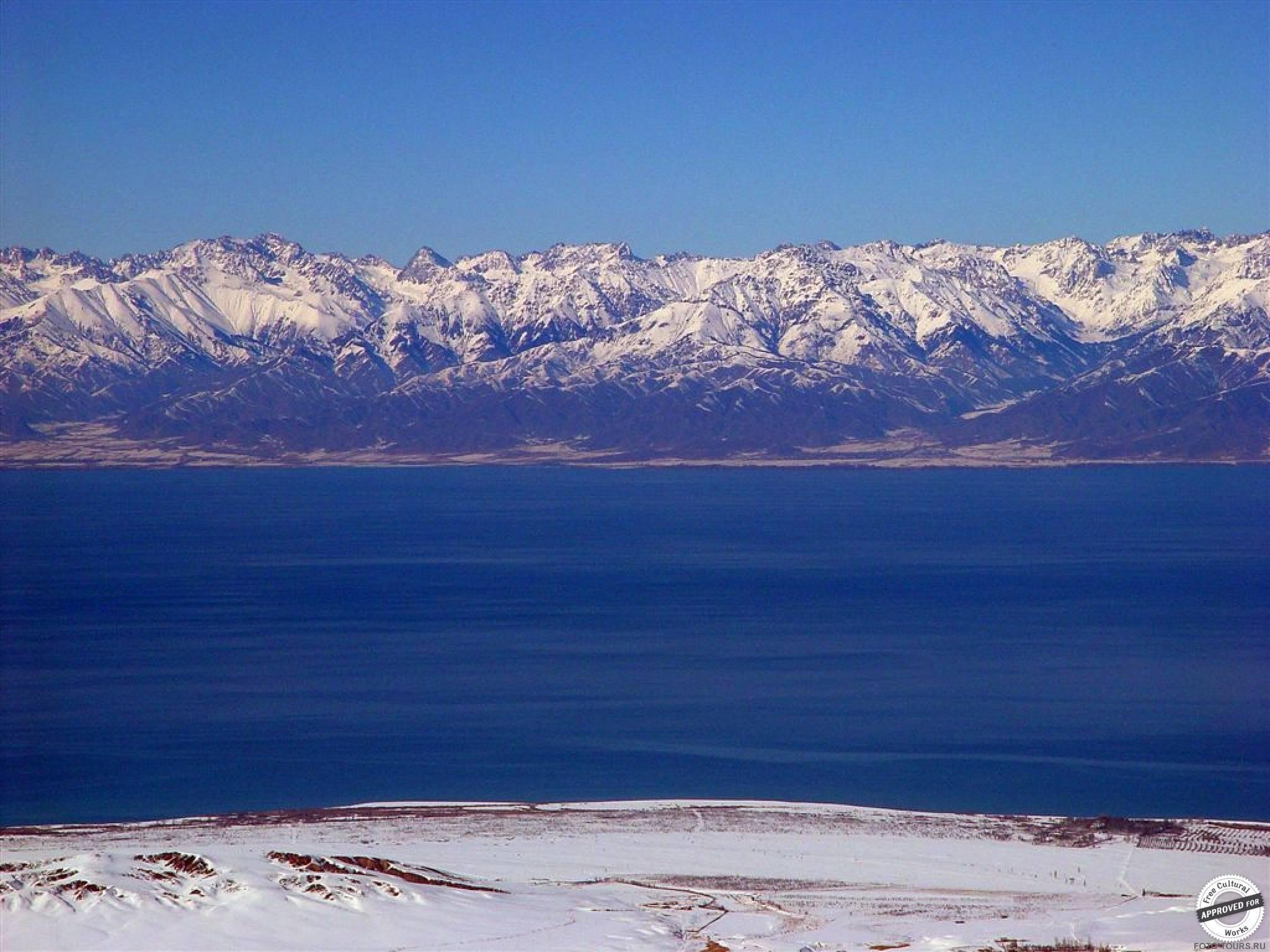 ide shot lake issy - HD1024×768